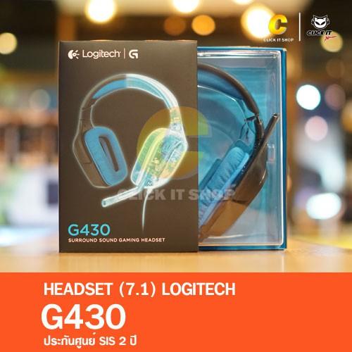 HEADSET (7 1) LOGITECH G430