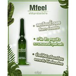 แท้ 💯% Mfeel Spongilla Micro Serum ขนาด 3 g.(พร้อมส่ง)