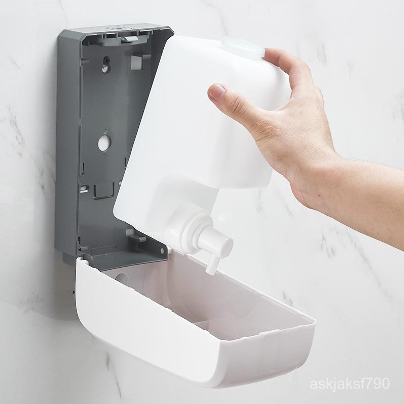 ที่กดน้ำยาล้างจาน★ฟรีหมัดห้องน้ำโรงแรมโฟมนึ่ง洗手液机ผลักดันติดผนังเจลอาบน้ำสบู่กล่อง