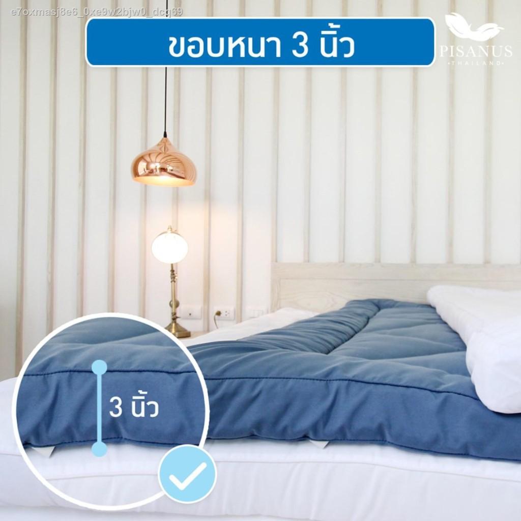 ที่นอน topper topper 5 ฟุต 【มีสินค้า】▥✿Topper ขนวอเทียร์ทอปเปอร์รุ่นนุ่มแน่นสีฟ้าคราม - ขนาด 3.5 ฟุต