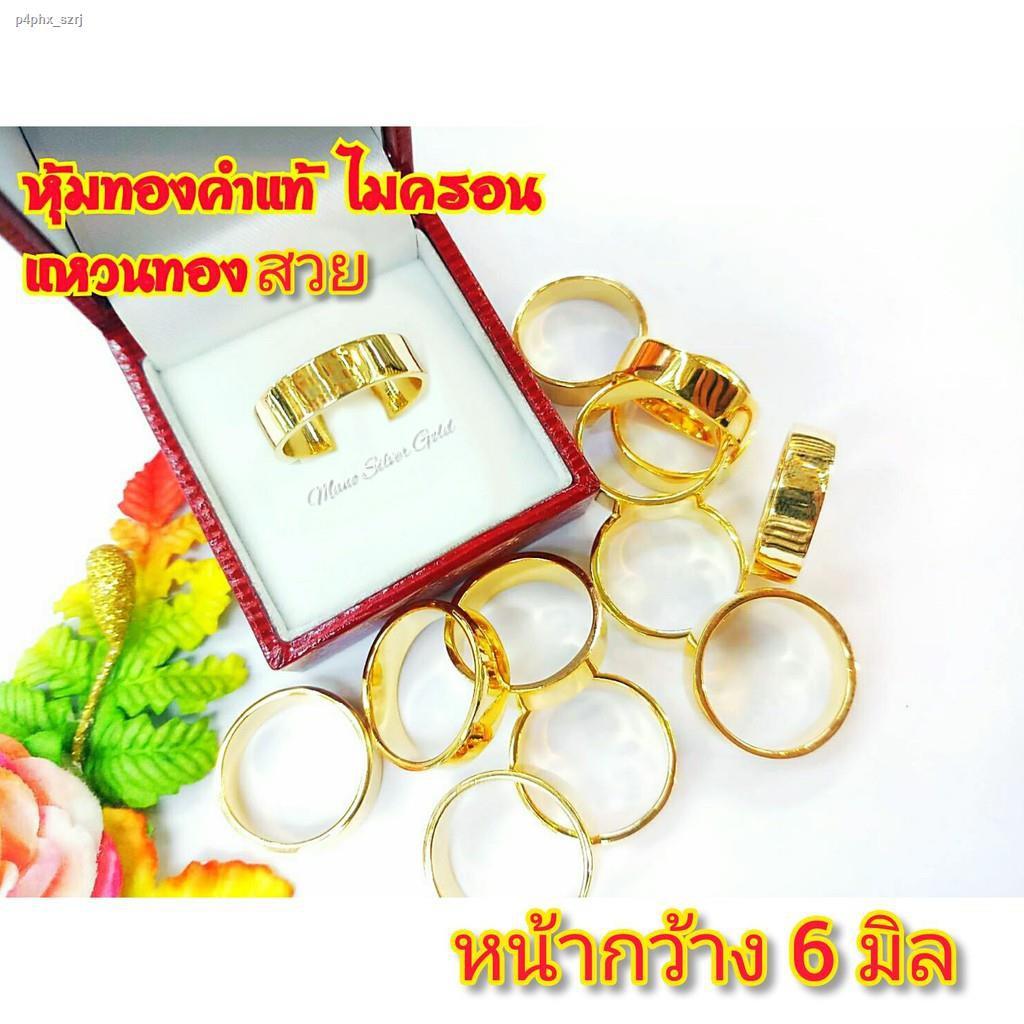 ราคาต่ำสุด☫❄❁แหวนทองไมครอน แหวนปอกมีด แหวนเกลี้ยงหน้า 6 มิล แหวนเกลี้ยงทองไมครอน แหวนทองชุบ แหวนทองสวย  แหวนหนัก 1 สลึง