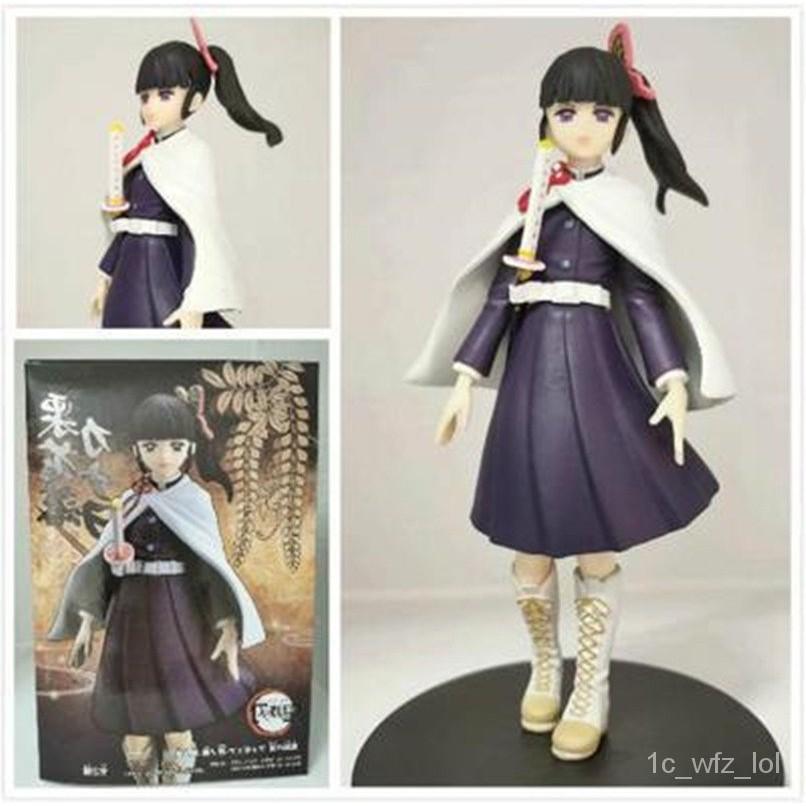 Demon Slayer Kizuna No So Vol.7 Tsuyuri Kanawo VC Figure Collectible Model Toy#¥%¥# raan