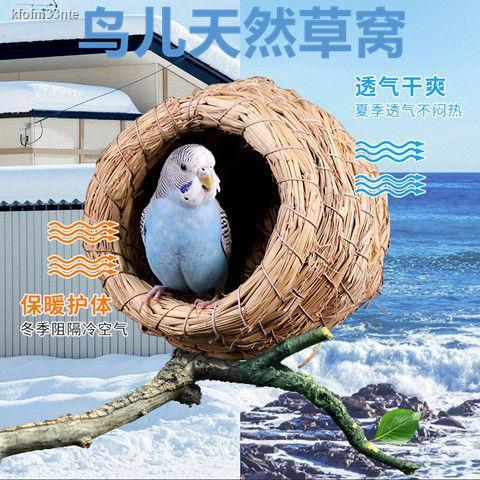 ฟาง รังนก นกแก้ว ผิวหนังเสือ แมนเบิร์ด ไข่มุก หญ้า รัง นกพิราบ เพาะพันธุ์ กล่องอุปกรณ์กรงนกฤดูหนาวที่อบอุ่น