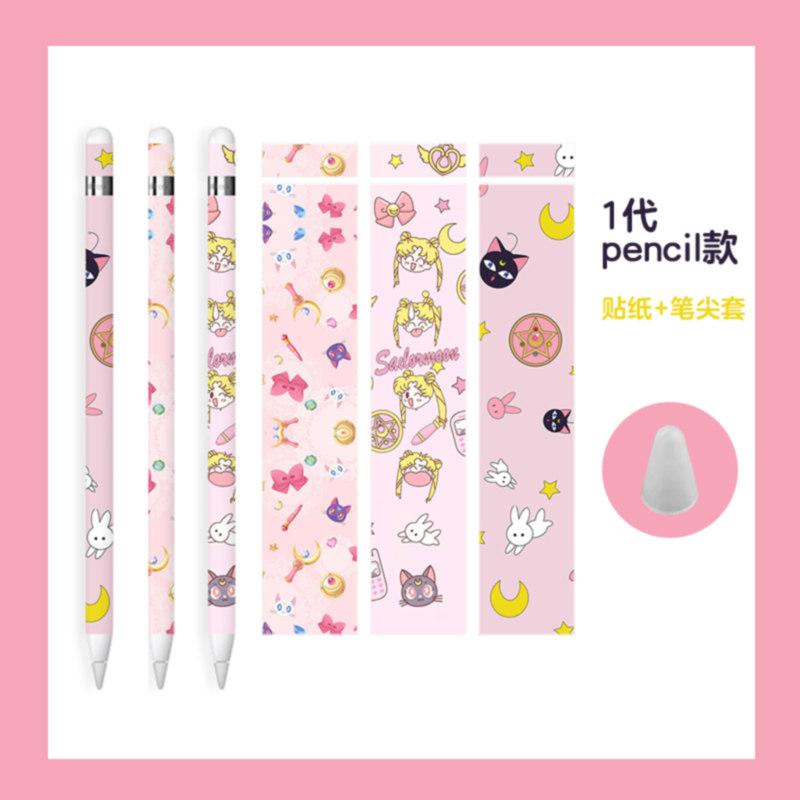 ป้องกันปากกา รอยขีดข่วน ไม่ลื่น จับถนัดมือ สติ๊กเกอร์ Apple Pencil Gen1 Sticker Case