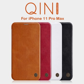 Review iPhone 11 / 11 Pro / 11 Pro Max - เคสฝาพับ หนัง Nillkin QIN Leather Case แท้