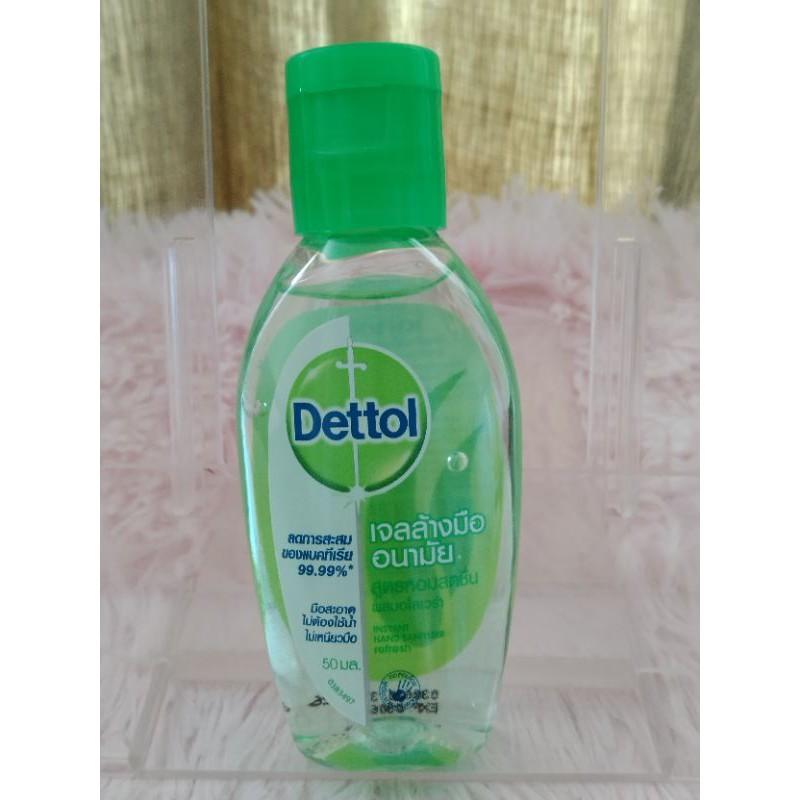 เจลล้างมืออนามัยDettol