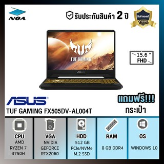NOTEBOOK (โน้ตบุ๊ค) ASUS TUF GAMING FX505DV-AL004T (STEALTH BLACK)