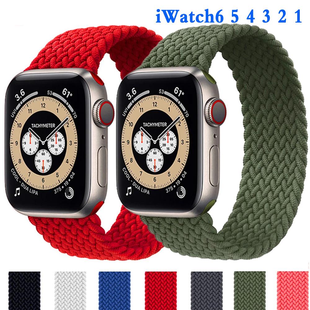 สายนาฬิกาข้อมือไนล่อนสําหรับ Apple Watch Band Braid 44 มม . 40 มม . 38 มม . 42 มม . สําหรับ Iwatch Series 6 5 4 3 2 1