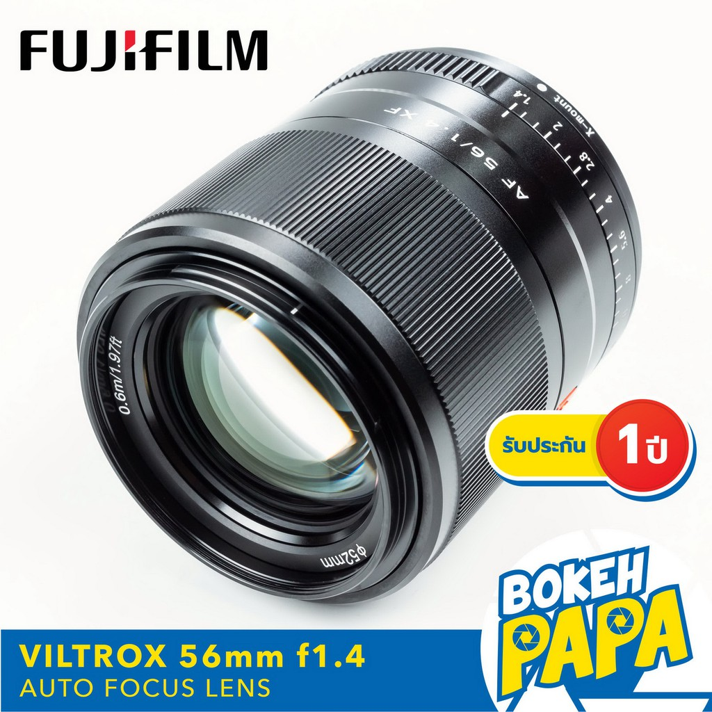 VILTROX 56mm F1.4 FUJI FX เลนส์ ออโต้โฟกัส AF สำหรับใส่กล้อง FUJI Mirrorless ได้ทุกรุ่น VILTROX AUTO FOCUS Lens 56 MM XF