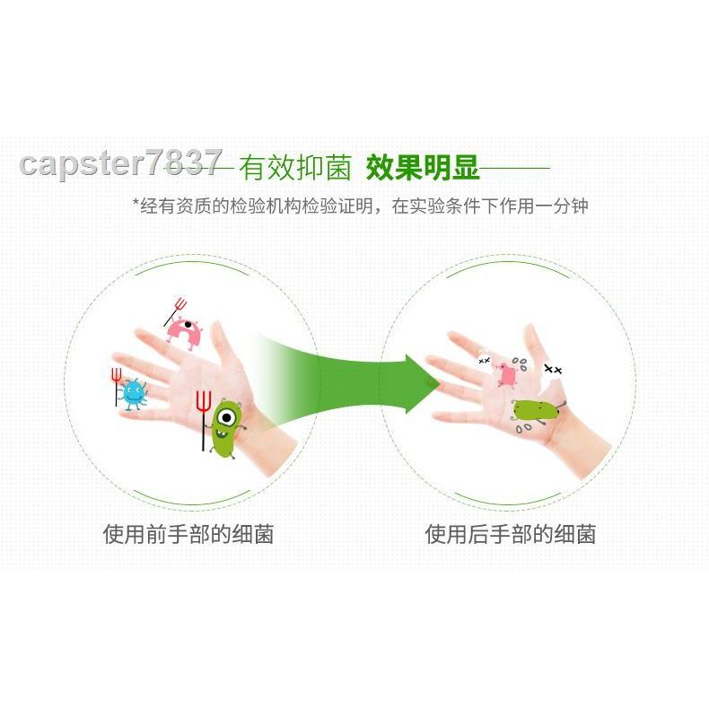 ❤จุด❤ขายดีเป็นเทน้ำเทท่า❤℗Dettol เดทตอล เจลล้างมืออนามัย 50 มล. x3 (150มล) ถ้าสินค้าไม่แท้ หรือไม่พอใจสินค้า ยินดีคืนเง