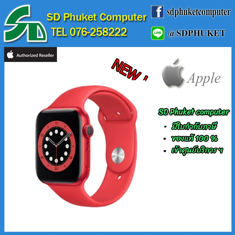 Apple Watch Series 6 PRODUCT(RED) Aluminium Case with PRODUCT(RED) Sport Band รุ่นใหม่!!! (สมาร์ทวอทช์)