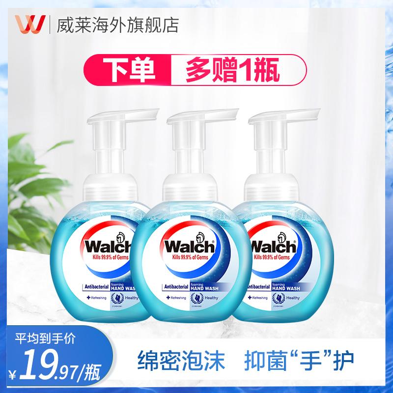 แอลกอฮอลลางมอ/เจลล้างมือ ชุดเจลทำความสะอาดมือโฟม300ml*3ครอบครัวเด็กทำความสะอาดอย่างอ่อนโยนCOD