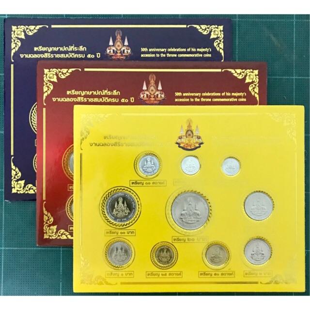 เหรียญกษาปณ์ชุดกาญจนาฯ ปี 2539 เหรียญ 1,5,10,25,50 สตางค์ 1,2 ,5,10,20 บาท รวม 10 เหรียญ พร้อมแผงกระดาษแข็งไม่ผ่านใช้