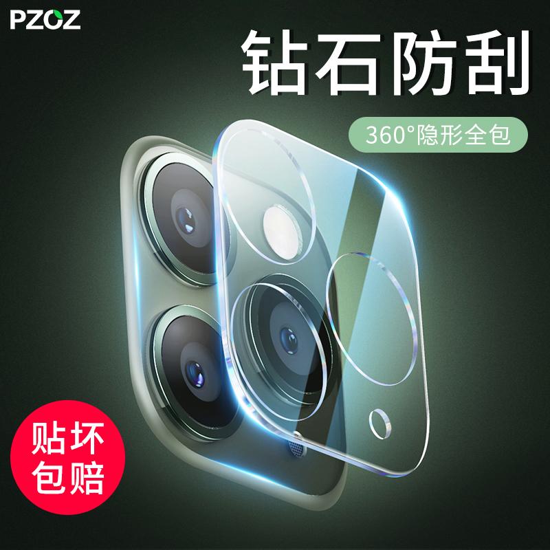 iPhone11ฟิล์มเลนส์ Apple11ProMaxโทรศัพท์มือถือiphoneXs Maxกล้องหลังx/xrแหวนป้องกันiPhoneXเมมเบรนxฟิล์มด้านหลังiPhoneXRสต