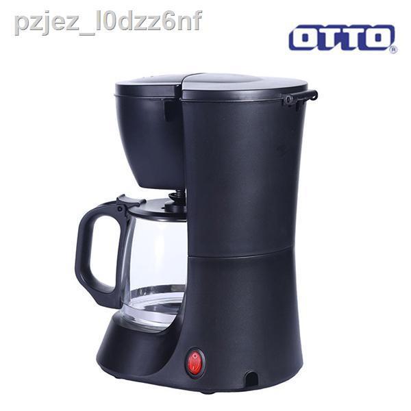 💌เตรียมจัดส่ง🔗๑﹊เครื่องทำกาแฟสด เครื่องชงกาแฟสด เครื่องทำกาแฟ อุปกรณ์ร้านกาแฟ เครื่องชงกาแฟราคา เครื่องชงกาแฟotto ที