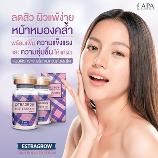Review Estragrow Skin Booster Serum
