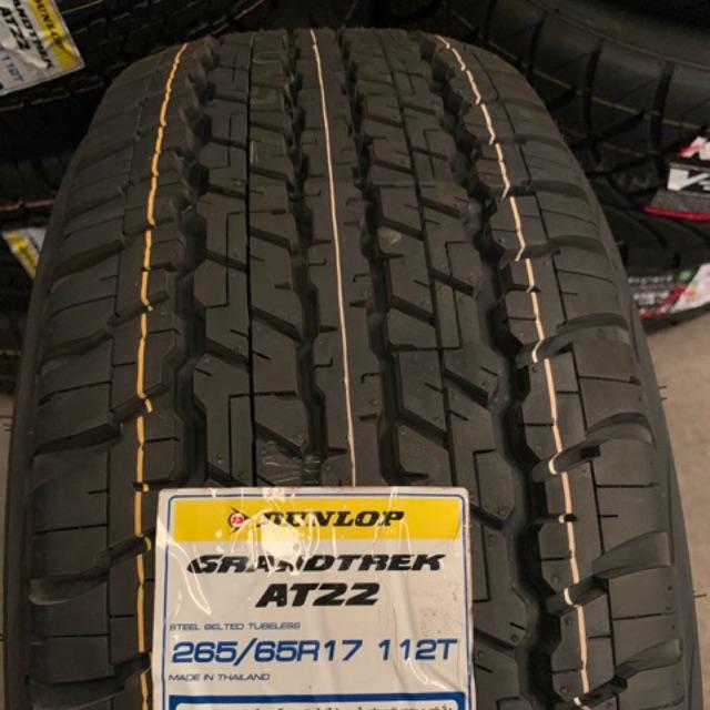 ยางใหม่ Dunlop Grandtrek AT22 265/65R17จัดส่งฟรี