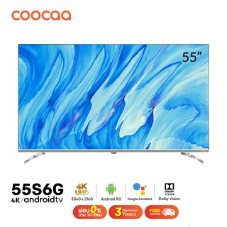 COOCAA ทีวี 55 นิ้ว LED 4K UHD รุ่น 55S6G Android9.0 Wifi Smart TV google assistant & Netflix &Youtube