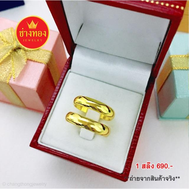แหวนทอง1สลึง ทองโคลนนิ่ง ทองไมครอน เศษทอง ทองชุบ ทองหุ้ม ทองไมครอน ทองปลอม ราคาถูก ราคาส่ง ร้านช่างทองเยาวราช
