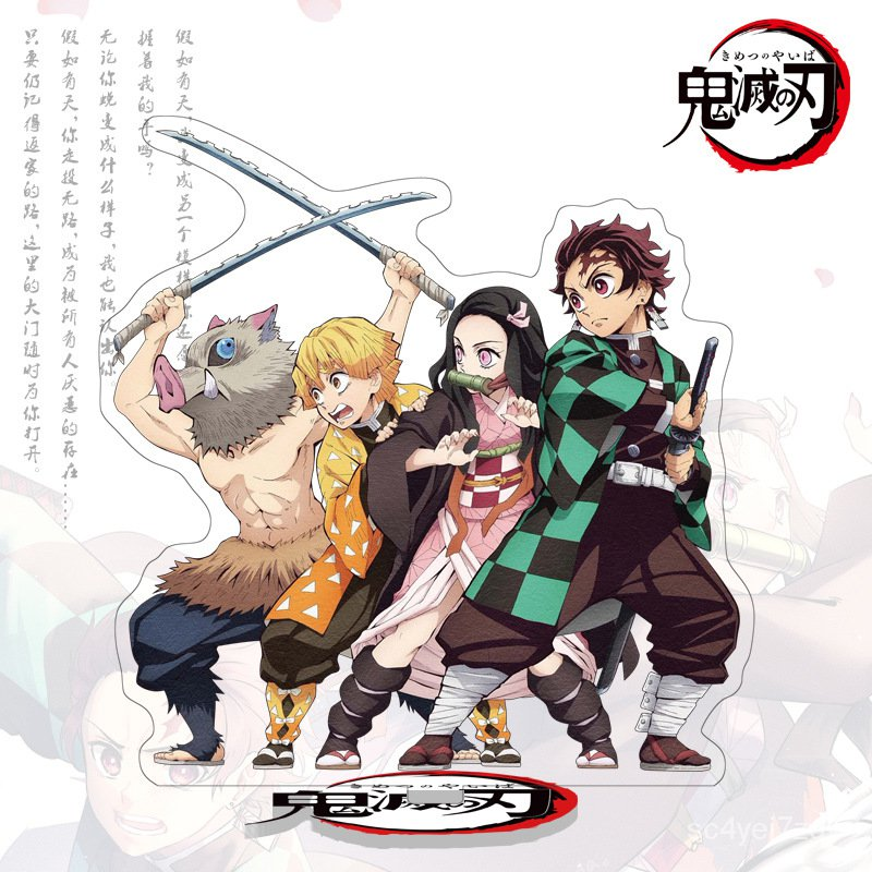 Demon Slayer: Kimetsu no Yaiba Acrylic Stand Model Toys Nezuko Zenitsu Anime Figure Decoration Action Figure DIY Collect