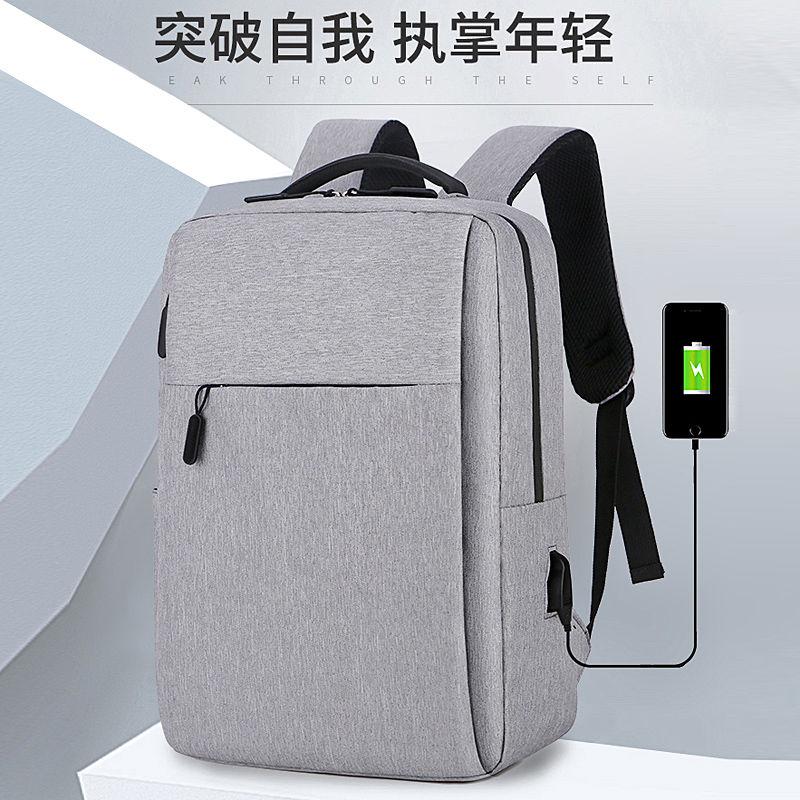 กระเป๋าเป้เดินทาง CODของใหม่15นิ้วชาร์จกระเป๋าเป้สะพายหลังสำหรับผู้ชายและผู้หญิง14-กระเป๋าเป้ใส่แล็ปท็อปขนาดนิ้ว15.6กระเ