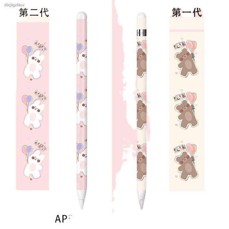 🔥พร้อมส่ง🎁❄สติกเกอร์ Applepencil รุ่นที่ 1 และ 2 ipad เหมาะสำหรับ Apple ปากกาสไตลัสฝาครอบป้องกันฟิล์มกันรอยเด็กผู้หญิ