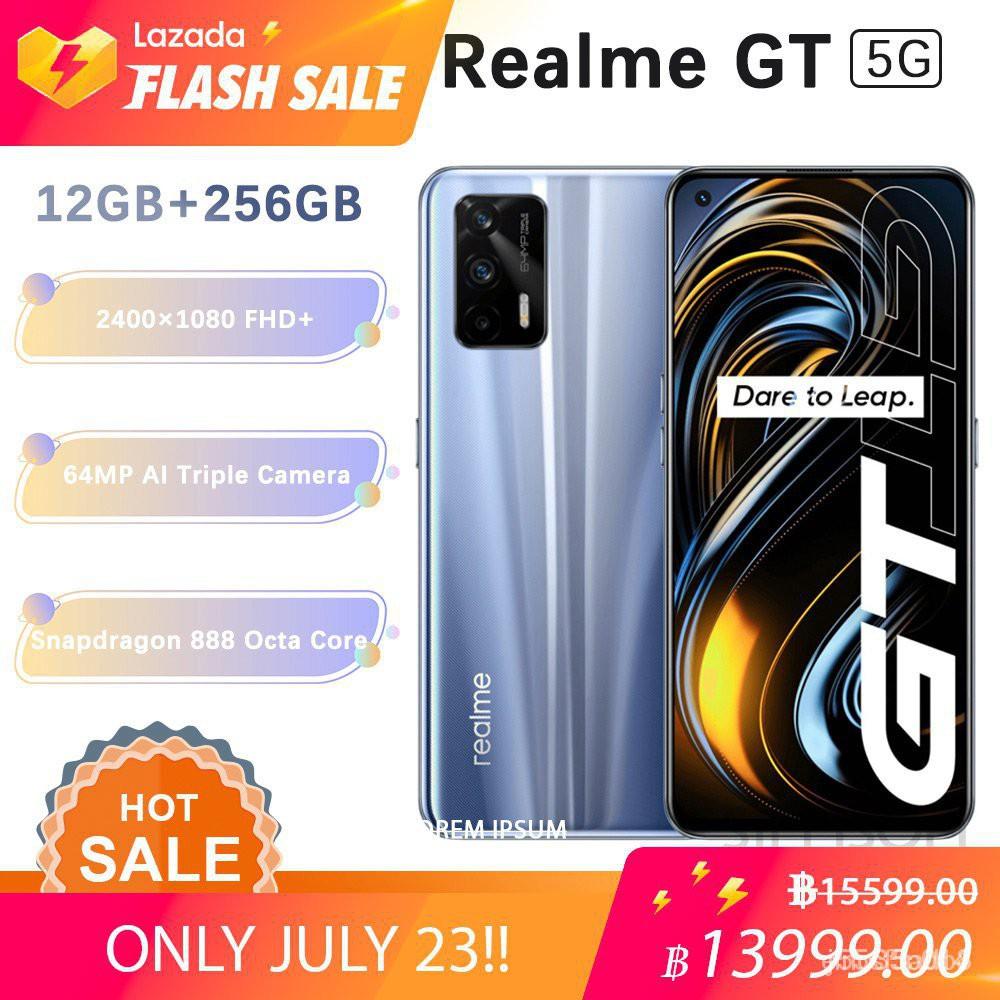 Realme GT 5G สมาร์ทโฟน Snapdragon 888ฮูด แท้100% 120Hz 6.43 Super AMOLED หน้าจอ3D แก้ว4500MAh 65W Super Charge หุ่นยนต์0