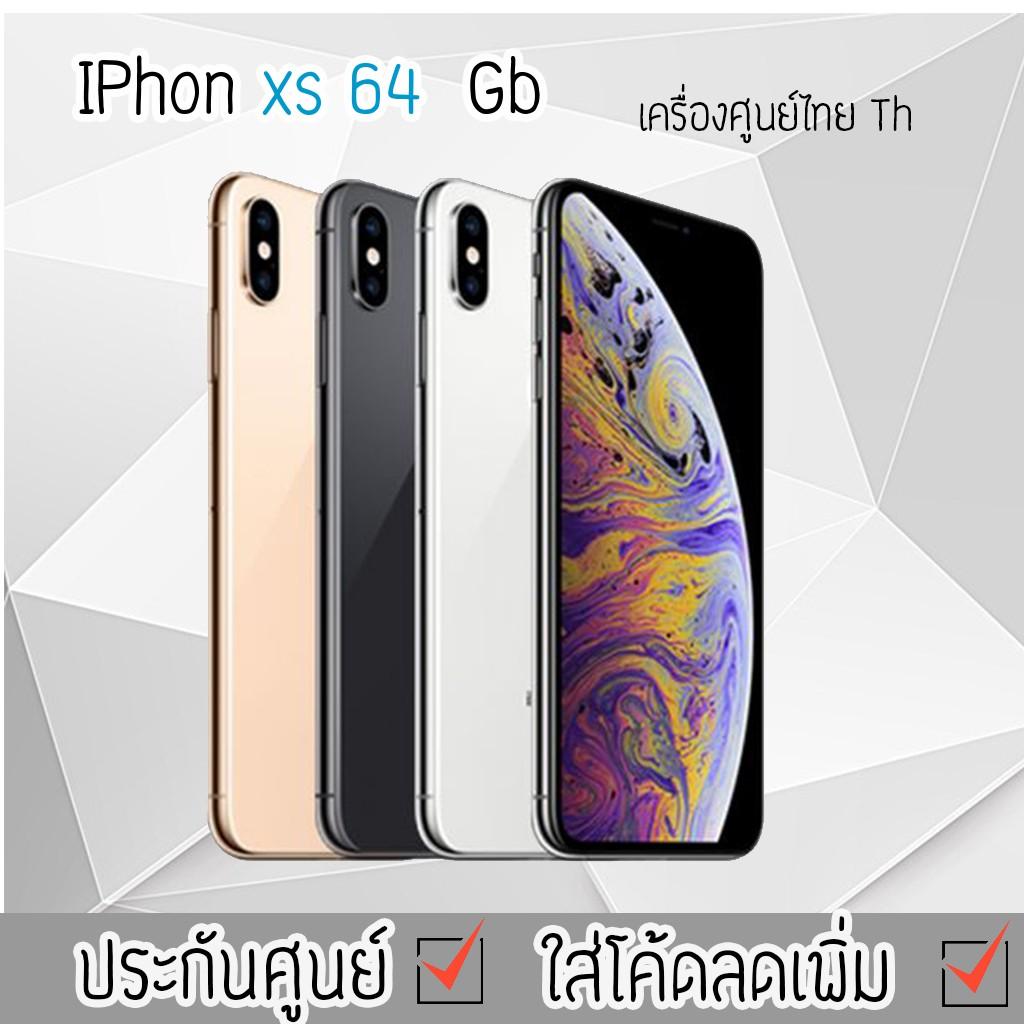 แท้💯% 🍎Apple Iphone Xs  64 Gb เครื่องศูนย์ไทย มีประกัน