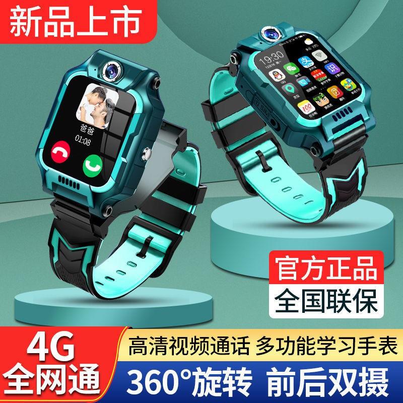 applewatch series 6◊⊕✎4G เต็ม Netcom อัจฉริยะนาฬิกาโทรศัพท์สำหรับเด็กสามารถวิดีโอคอลมัลติฟังก์ชั่น WiFi ชายและหญิงนักเ