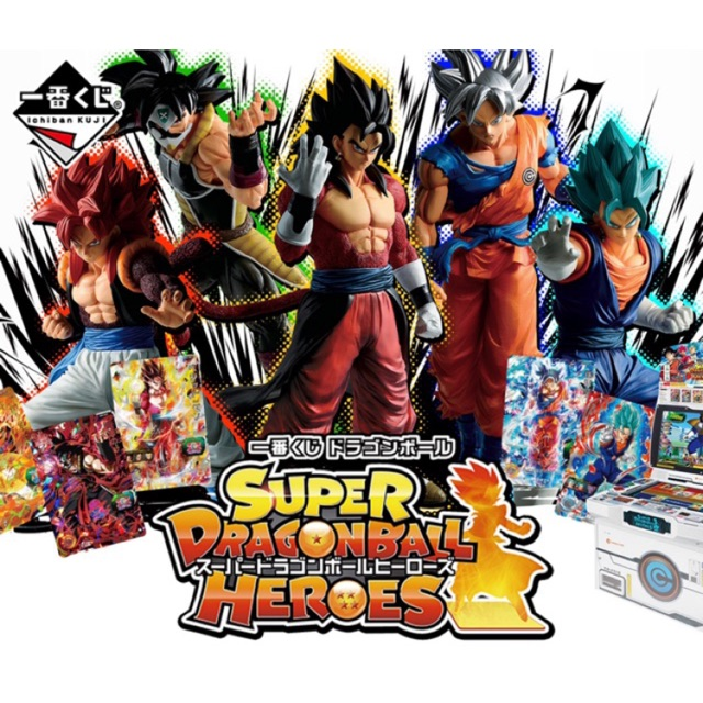 (ของแท้) Dragon ball Ichiban KUJI Super Dragonball Heroes : Goku Vegetto Bardock Gogeta Model Figure โมเดล ฟิกเกอร์