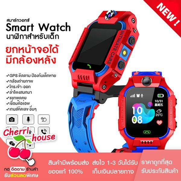 ﹍[เนนูภาษาไทย] Z6 นาฬิกาเด็ก Q88s นาฬืกาเด็ก smartwatch สมาร์ทวอทช์ ติดตามตำแหน่ง คล้าย imoo ไอโม่ ยกได้ หมุนได้ พร้อมส่
