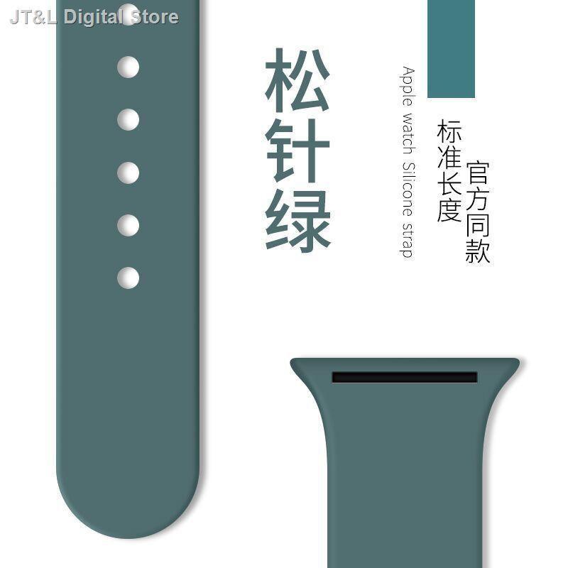 【อุปกรณ์เสริมของ applewatch】﹍◎☽ใช้ได้กับสาย applewatch iwatch6 / SE สายซิลิโคนกีฬาสาย Apple watch 5 4321 รุ่น