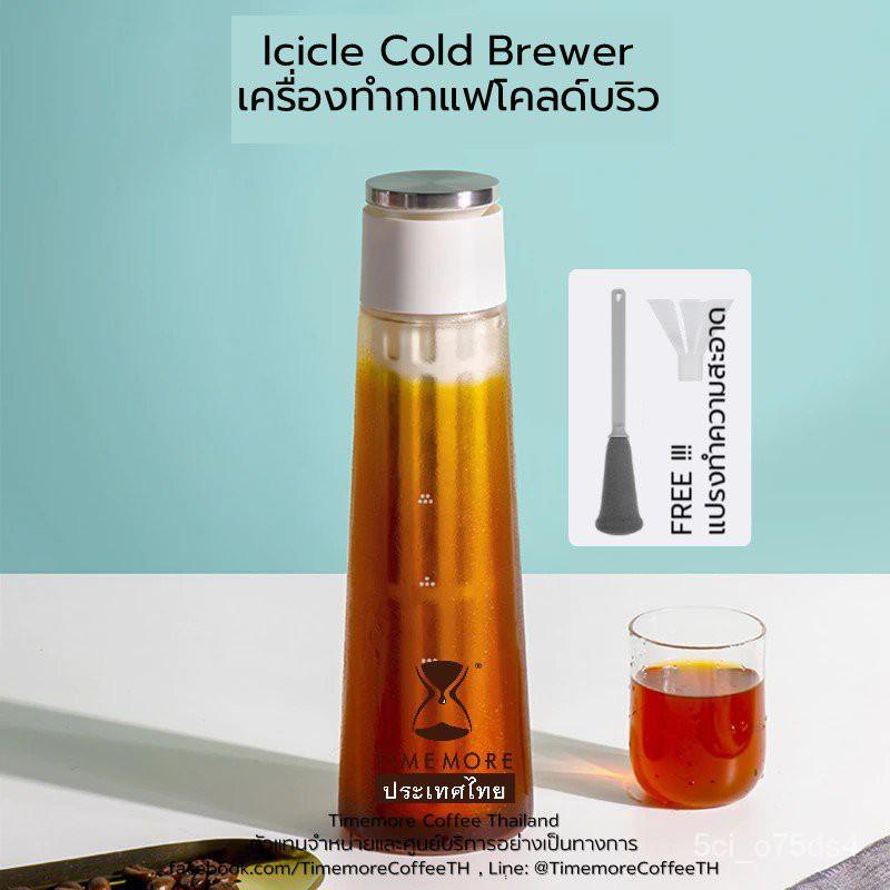 Timemore เครื่องทำกาแฟโคลบริว เครื่องทำกาแฟสกัดเย็น (Icicle Cold Brewer) pjX2