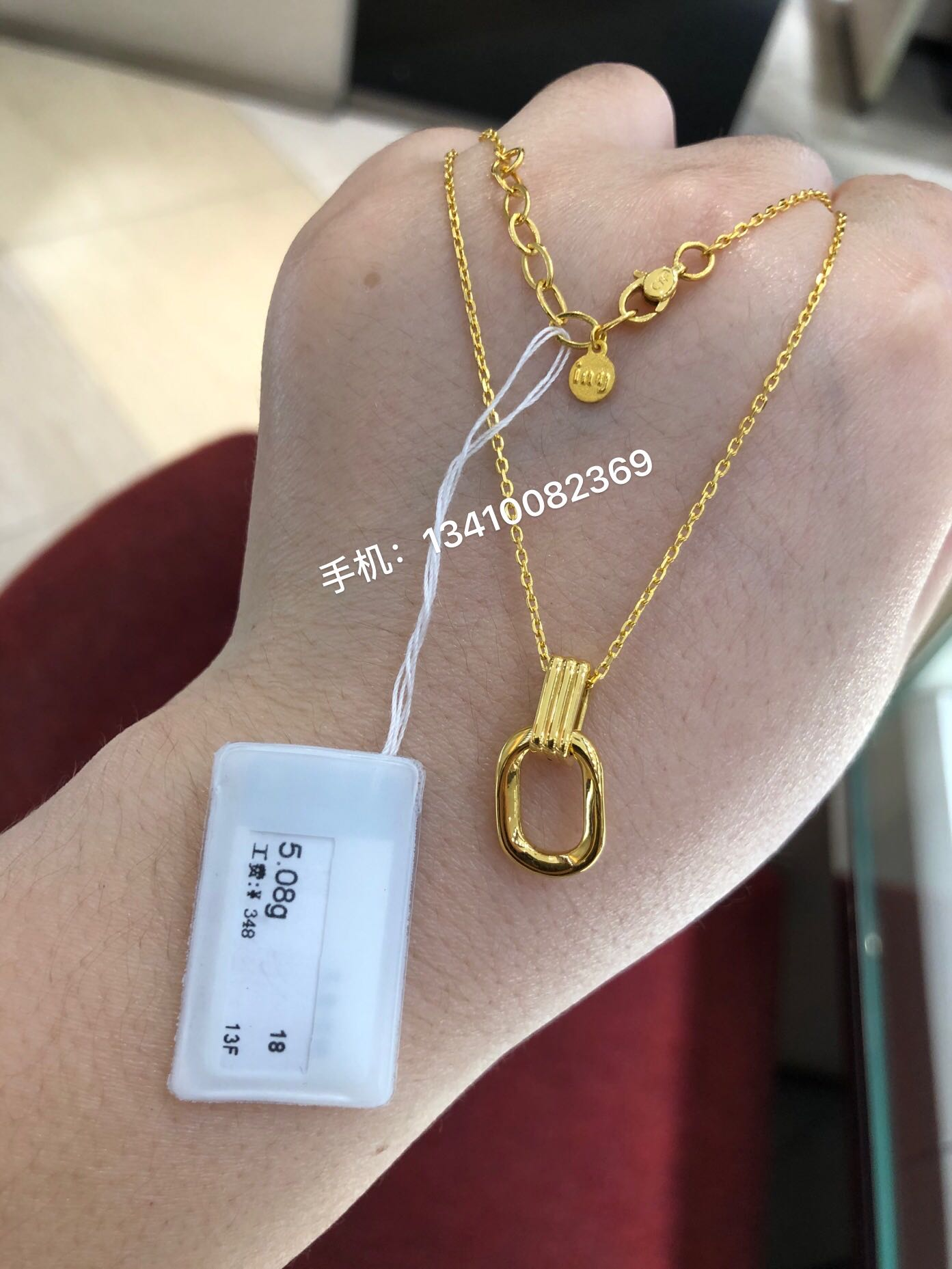 ขายโจว Dafuingชุดย้อนยุคย้อนยุคเรขาคณิตแหวนคู่เท้าทองสร้อยคอจี้ราคา แผ่นดินใหญ่เคาน์เตอร์ซื้อ