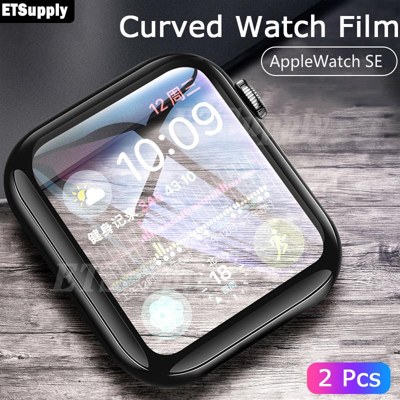 ( 2 ชิ้น ) ฟิล์มกระจกนิรภัยกันรอยหน้าจอ 3 D สําหรับ Applewatch Se