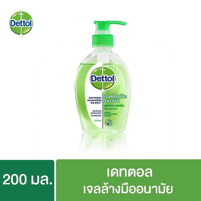 Dettol  เดทตอล เจลล้างมืออนามัยแอลกอฮอล์ 70% สูตรหอมสดชื่นผสมอโลเวล่า ขนาด 200 มล.