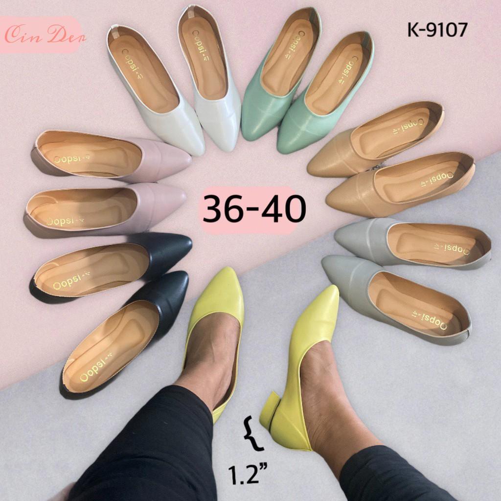 คัชชูดำ รองเท้าคัชชูสีดำ ส้นสูง (K9107) size 36-40