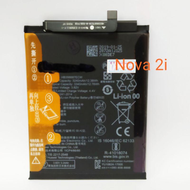แบตเตอรี่ Huawei Nova 2i แบตแท้ 100% แบตแท้ nova 2iรับประกัน 3 เดือน