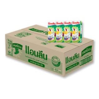 ANLENE แอนลีน นมเปรี้ยว ยูเอชที ขนาด 180ml/กล่อง ยกลัง 48กล่อง โยเกิร์ตพร้อมดื่ม (สินค้ามีตัวเลือก) UHT YOGURT