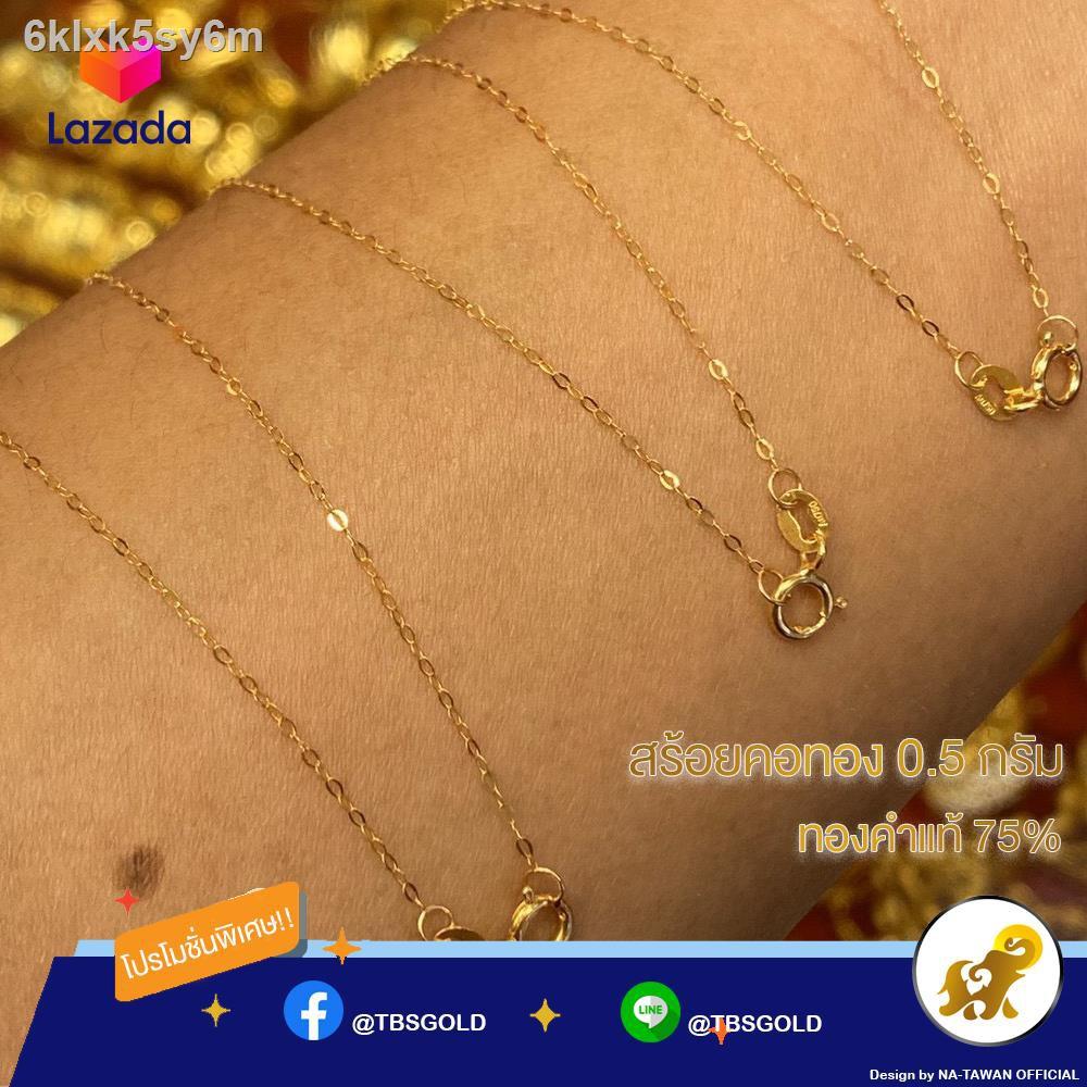 อุปกรณ์เสริมต่างๆ🐷❇TBS สร้อยคอเชือกผูก 0.3 กรัมทองแท้ 75% + พร้อมจี้แบบต่างๆรวม 0.4-0.5 กรัมราคาเริ่มต้นราคาเพียง 928