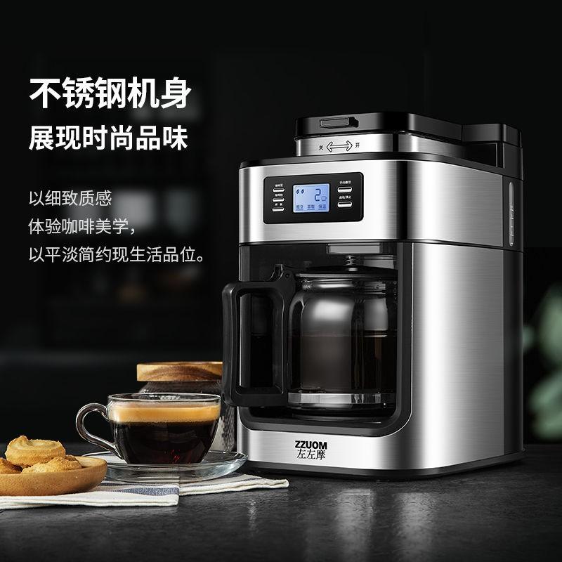 เครื่องชงกาแฟ เครื่องทำกาแฟ เครื่องชงกาแฟสด เครื่องชงกาแฟอัตโนมัติ เครื่องกาแฟ กาแฟ หน้าจอสัมผัส