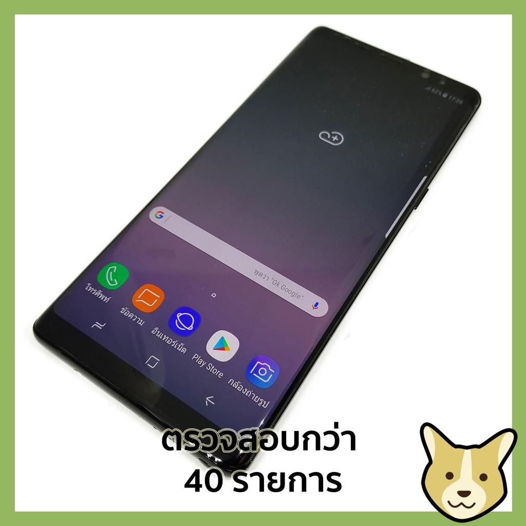 Samsung Galaxy Note 8 มือสอง