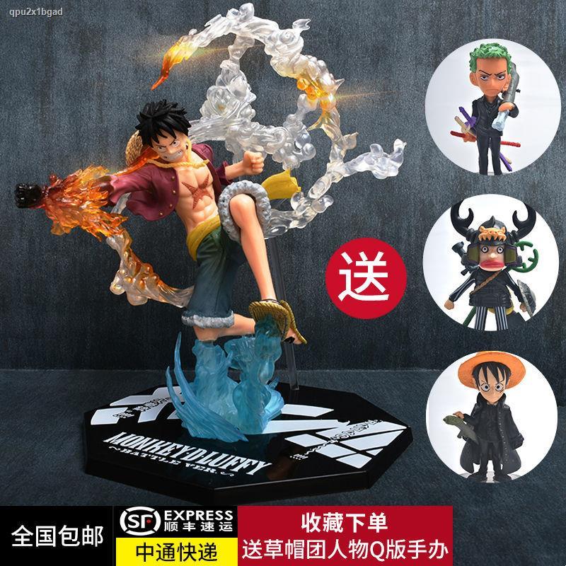 Demon Slayerหุ่นใบมีดของ Demon Slayer✤▩One Piece figure to make model ของเล่นตกแต่ง Luffy So Long Eslo ตุ๊กตาอะนิเมะวันเ