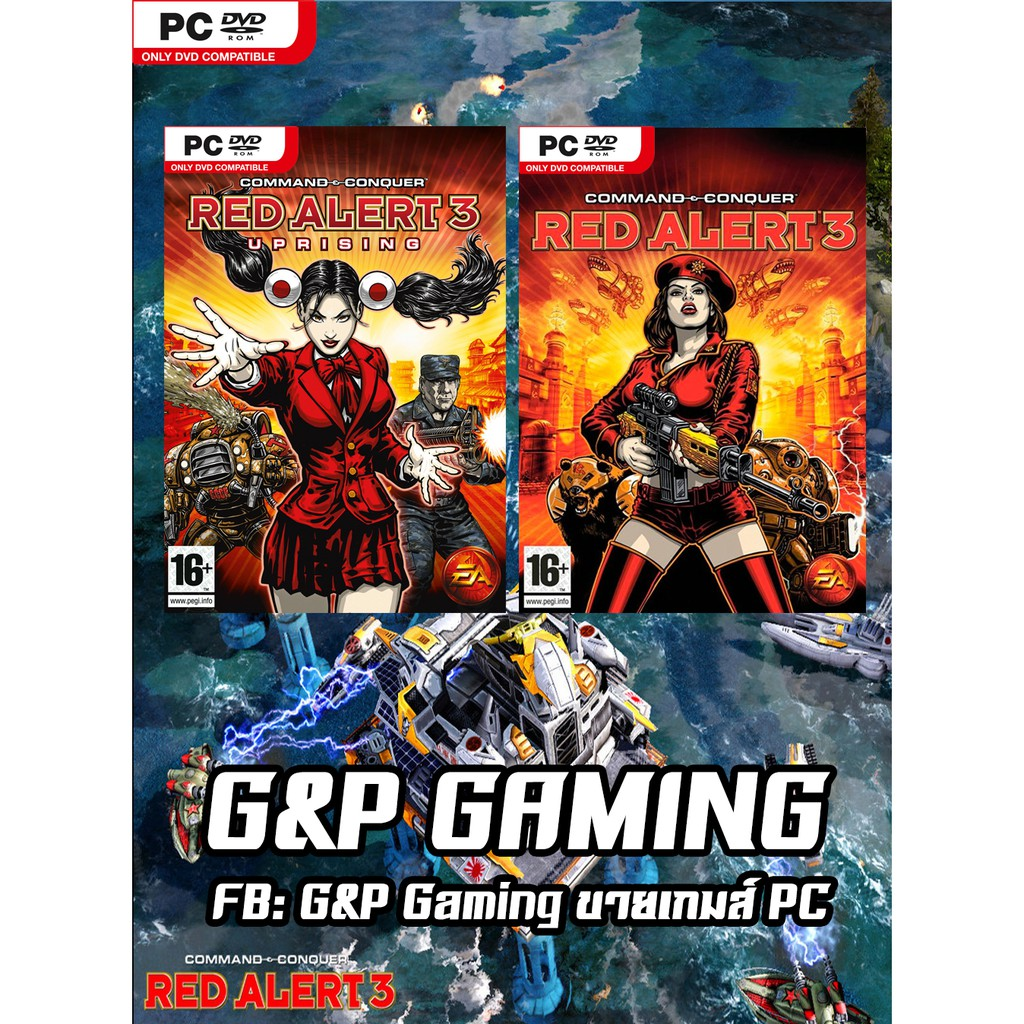command and conquer red alert 3 uprising registration code
