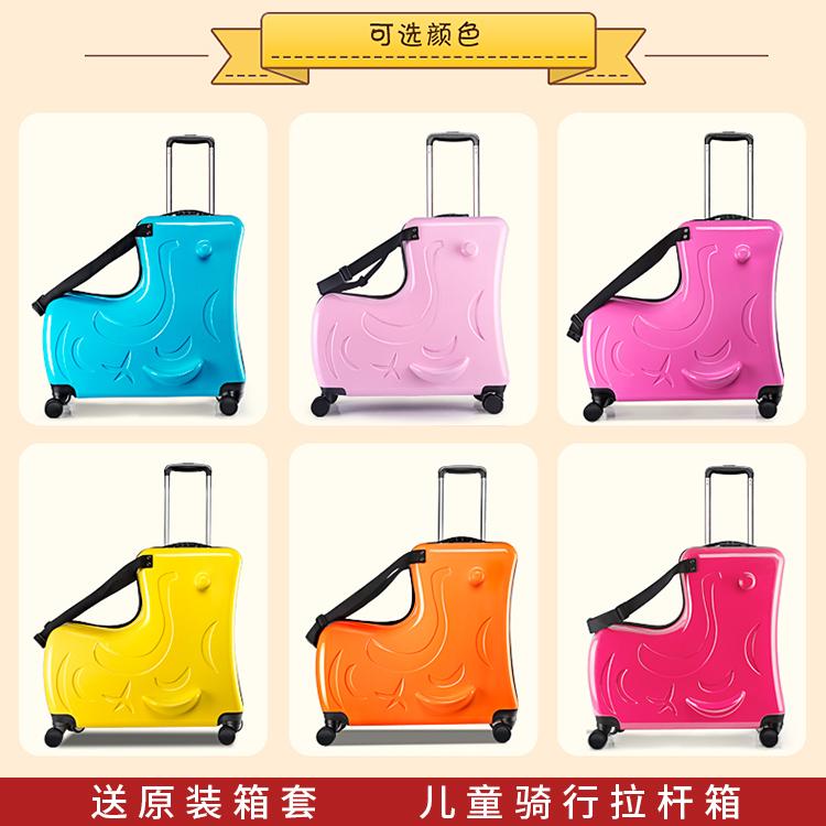 ♋ⅸ กล่องเดินทางเด็ก  เคสรถเข็นเด็กกระเป๋าเดินทางสำหรับเด็กกระเป๋าเดินทางแบบล้อลากสำหรับเด็กกระเป๋าเดินทางขนาด20นิ้วสำหรั