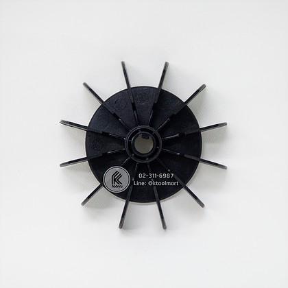 ใบพัด WP155QS ระบายความร้อน ท้ายปั้ม MITSUBISHI