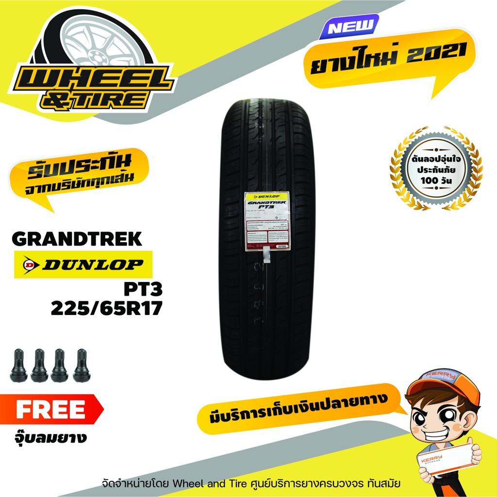 Dunlop ยางรถยนต์ 225/65R17รุ่น PT3  ยางราคาถูก จำนวน 1 เส้น  ยางใหม่ผลิต ปี 2021  แถมฟรีจุ๊บลมยาง  1 ชิ้น