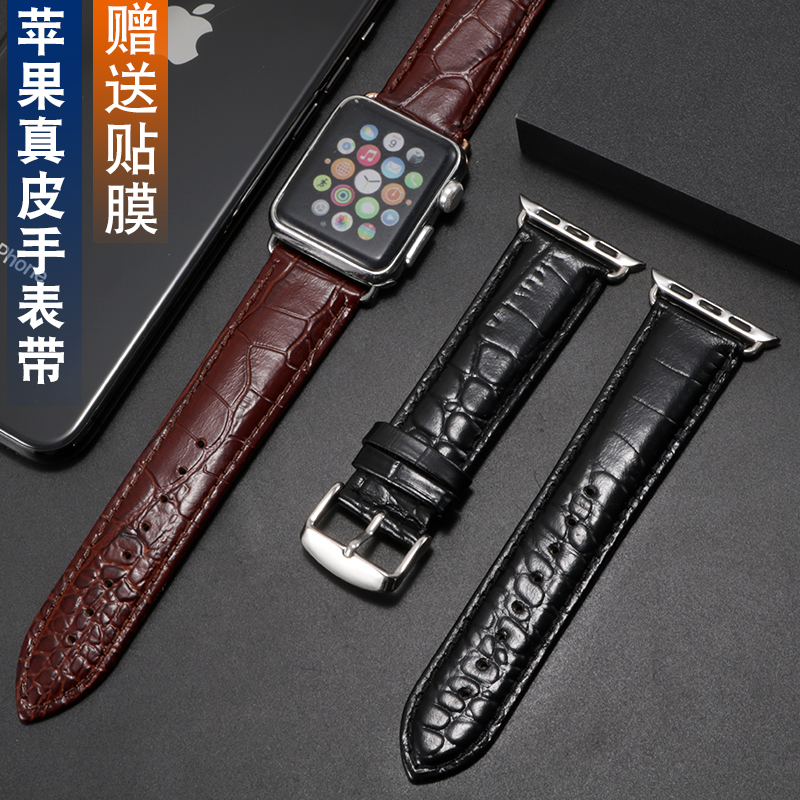 ❈ゕสายนาฬิกา smartwatchสายนาฬิกา gshockสายนาฬิกา applewatchSeries Apple iwatch6นาฬิกาหนังจระเข้กับApple Watch 3 4 5สร้อยข