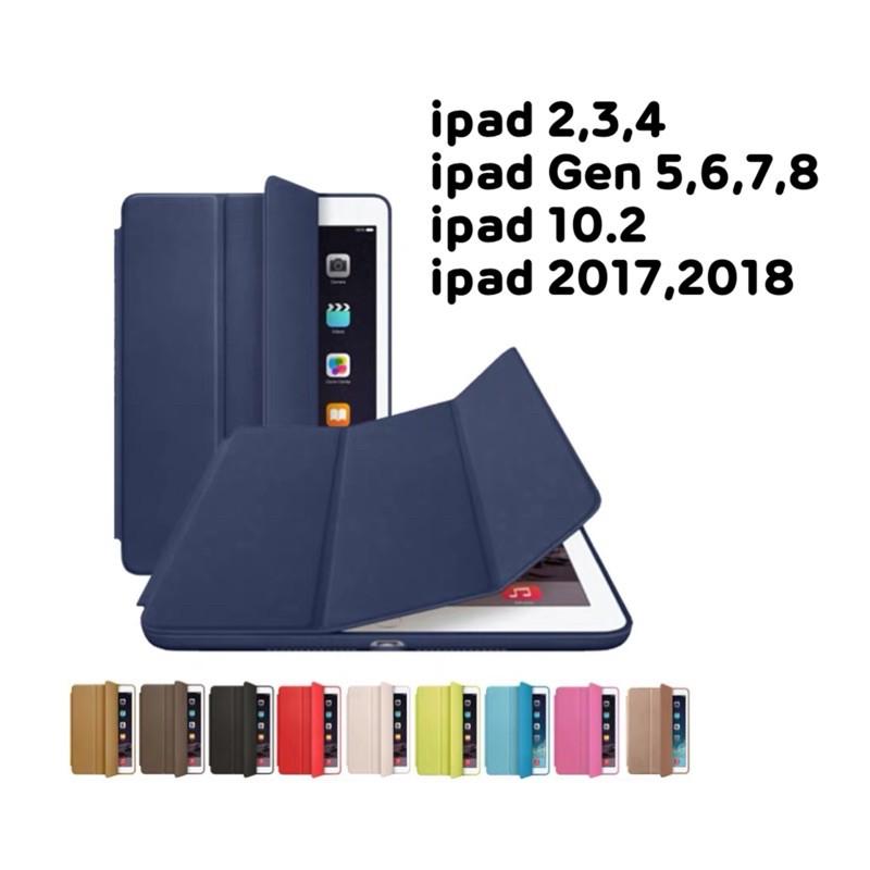 🍎 Smart case ipad 2,3,4 2017 201810.2 ipad gen 5 6 7 8 ipad2 ipad3 ipad4 2018 ipad นักเรียน เคสฝาพับ ไม่มีที่ใส่ปากกา