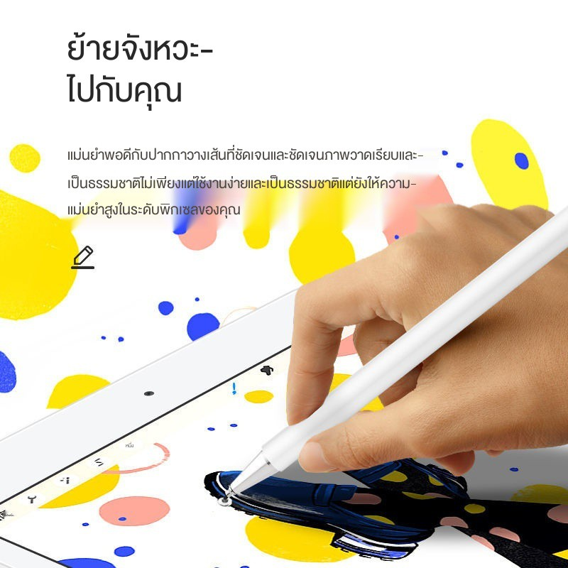 【COD】applepencil applepencil 2 ปากกาทัชสกรีน android สไตลัสa๑△✳ปากกาสไตลัส matepad pro ของ Huawei สไตลัสโทรศัพท์มือถ